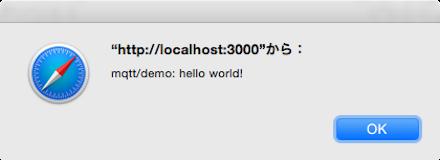 HTML5上でIoTをする時にはMQTT over WebSocketを使おう | hifive開発者ブログ