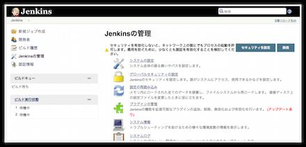 jenkins-plugin